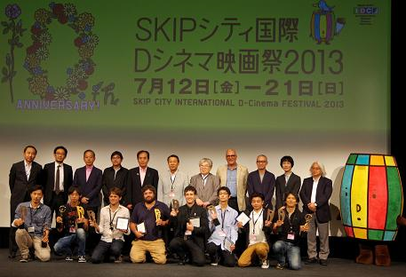 映画祭2013-3